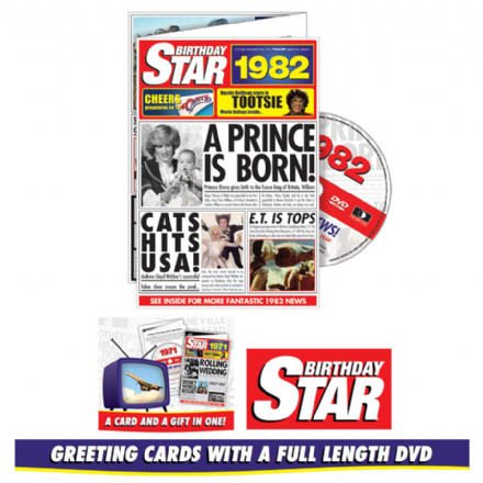 1934 to 1989  Birthday Star DVD Greeting Card.